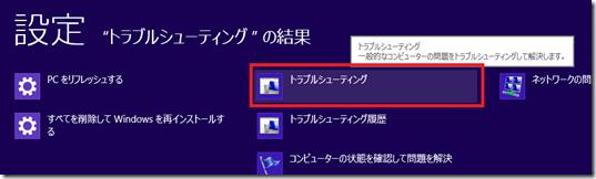 wu-8024401c-201303-03