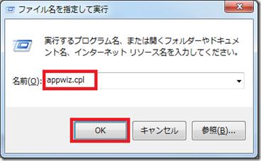 problem-kb2823324-03