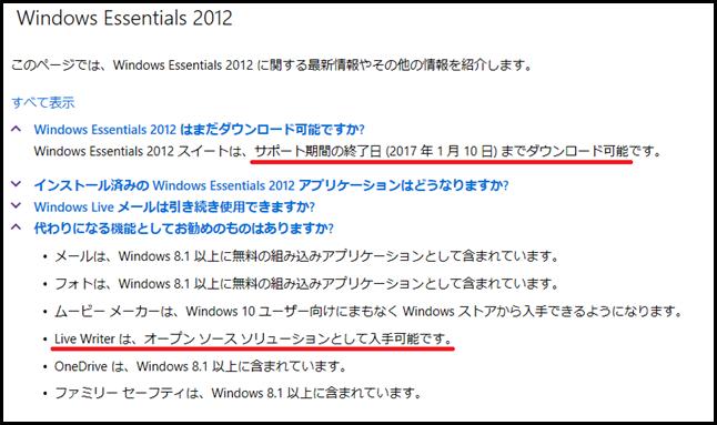 ws2012rn
